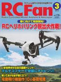 201503_rcfan_t