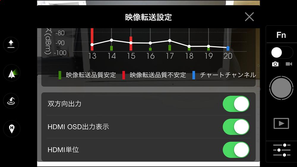 映像転送設定_iOS