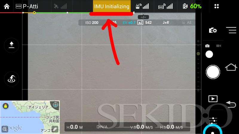 IMU_initialize
