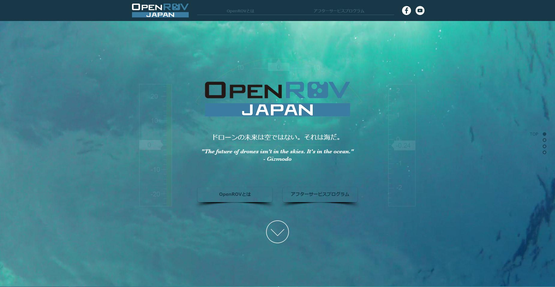 OpenROV Japan