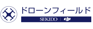 SEKIDO DJI ドローンフィールド