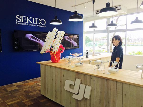 SEKIDO DJI Experience Store(ドローン体験型ショールーム)