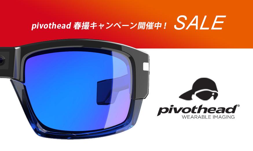 Pivothead