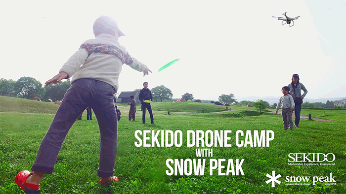 SEKIDO-DRONE-CAMP-with-snow-peak