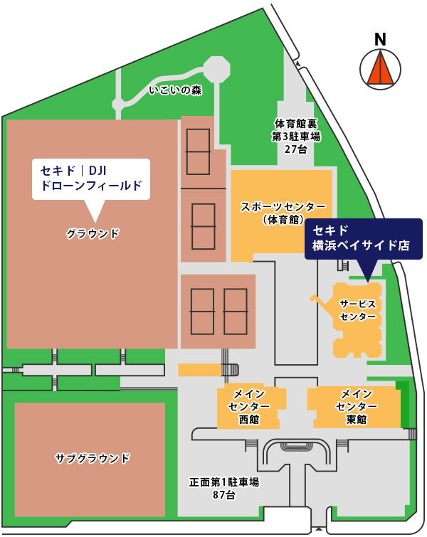ドローンフィールド 施設全体図