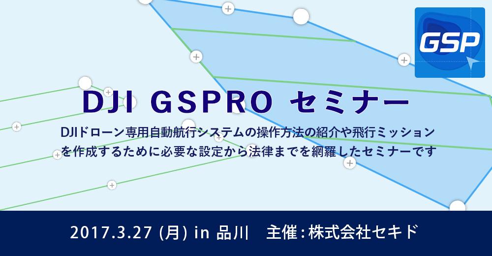gpa_001