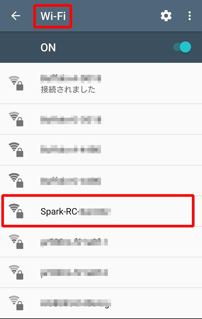 Spk_wifi01