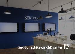 セキド立川 R&D センター
