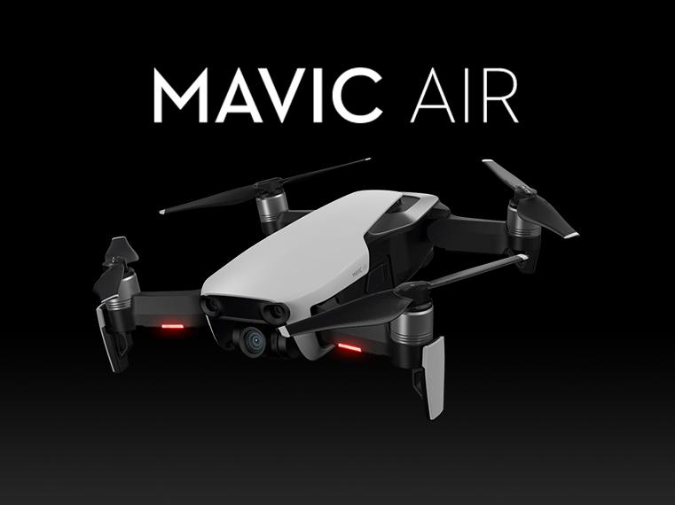 DJI Mavic Air トライアル機イメージ