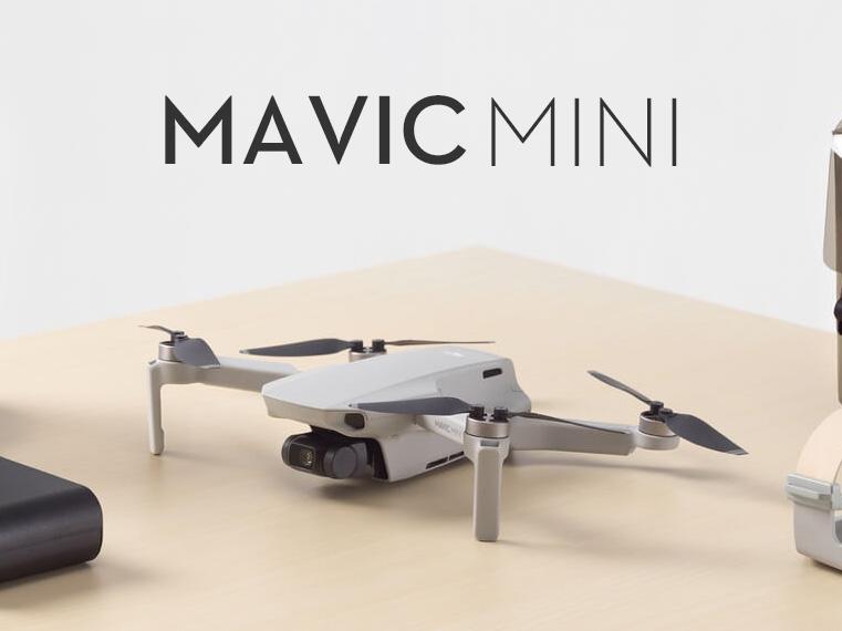 DJI MAVIC MINI (マビックミニ) トライアル機イメージ