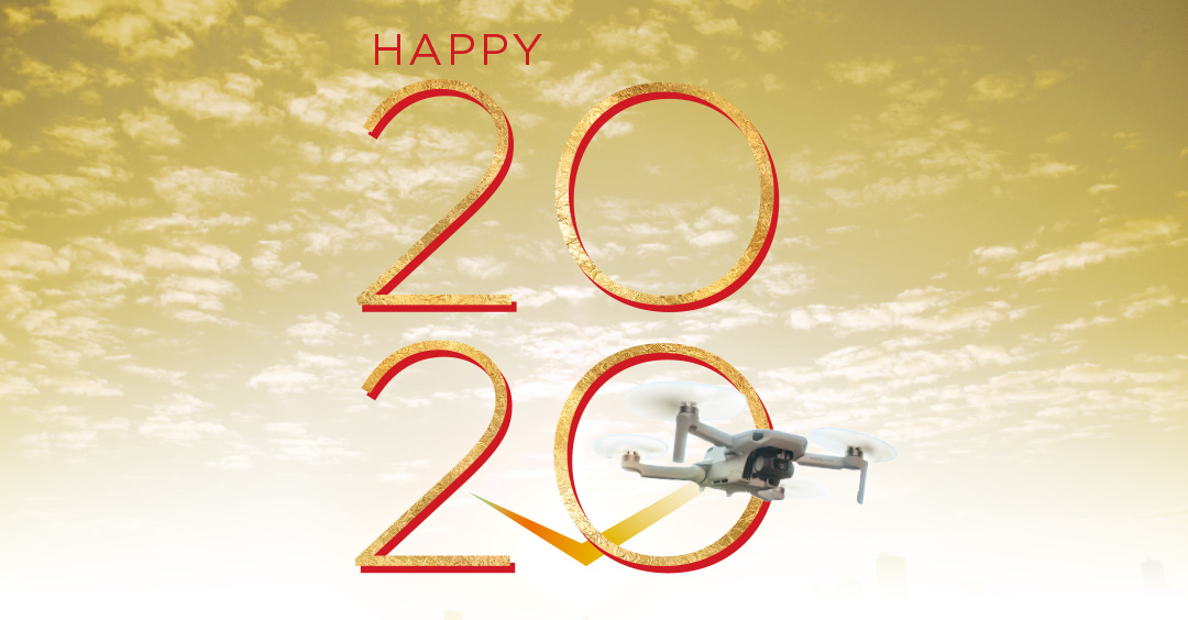 2020 謹賀新年