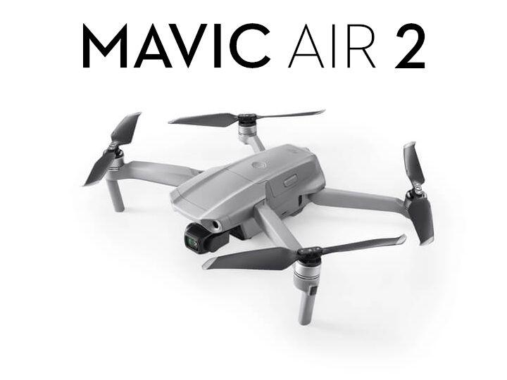 DJI Mavic Air 2 トライアル機イメージ