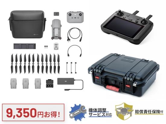 DJI Mavic Air 2 スマート送信機コンボ01