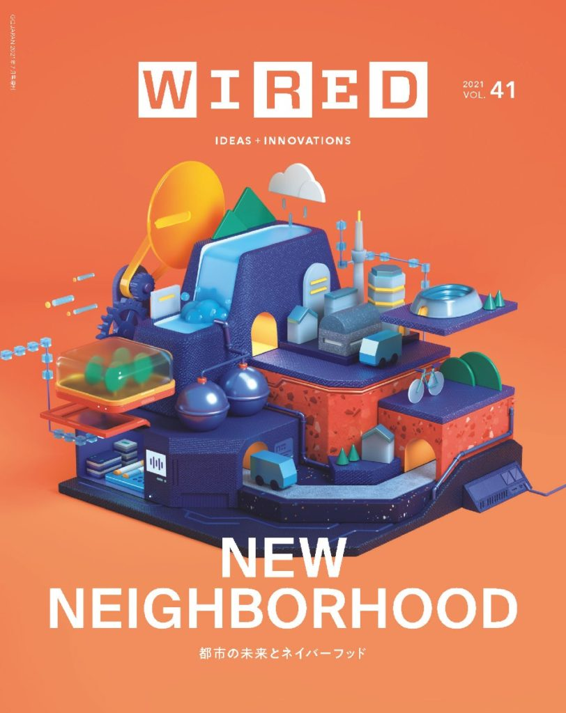 WIRED VOL.41
