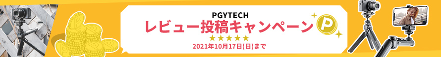 PGYTECH_MANTISPOD_Review
